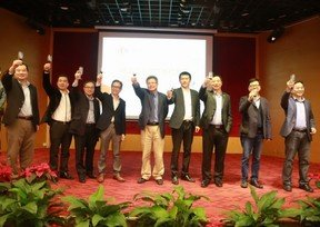 Guangdong alumni day 2015